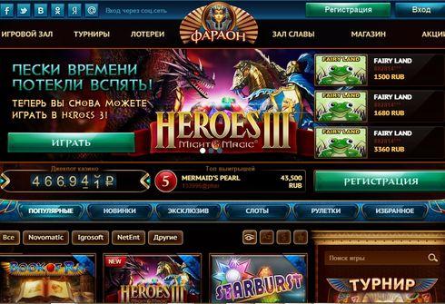 Партнерская программа казино Фараон