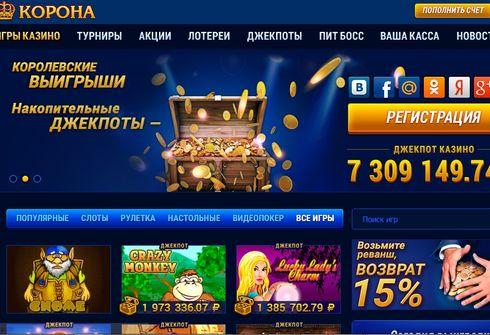 Казино корона мобильная играть i казино гранд