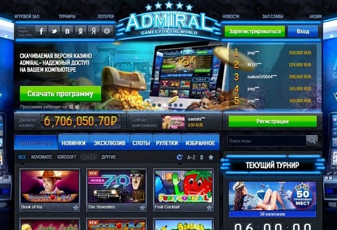 Партнерская программа казино Адмирал 777