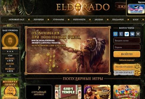 Партнерская программа казино Eldorado