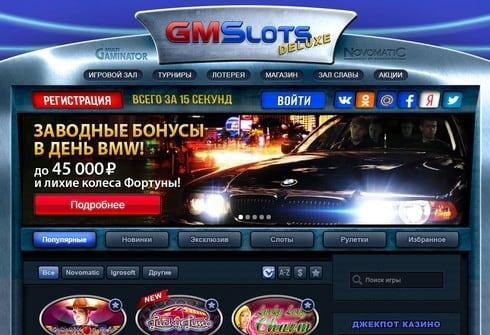 Партнерская программа казино GMS Deluxe