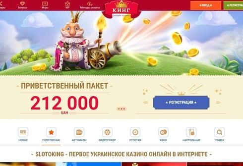 Партнерка казино Кинг