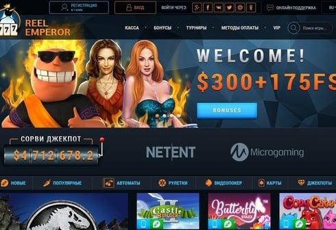 Партнерская программа казино ReelEmperor