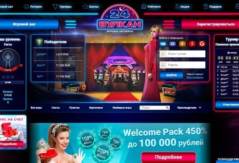 Партнерка казино Вулкан 24