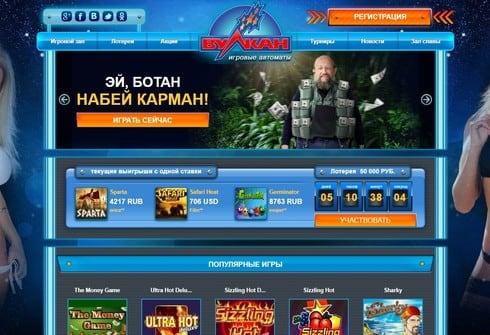 Еротичні азартні ігри