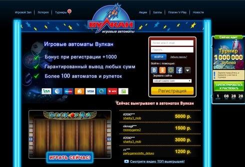 Партнерская программа казино Вулкан Казино