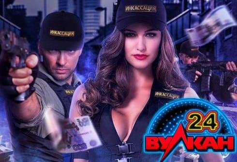 Партнерка WelcomePartners представляет динамический турнир на Вулкан 24