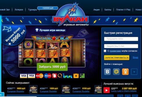 онлайн казино с моментальными выплатами